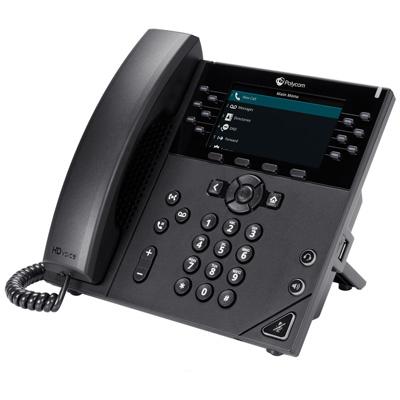 Polycom VVX 450 IP Phone (2200-48840-025) - Ghekko